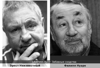 Эрнст Неизвестный и Филипп Нуаре
