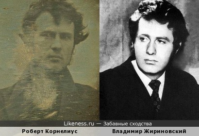Первое селфи сделал Владимир Жириновский?