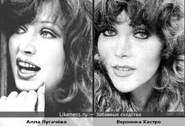 А Алла Борисовна здесь напоминает Веронику Кастро!