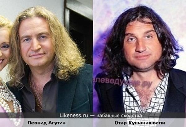Агутин и Кушанашвили, на мой взгляд, имеют сходство!