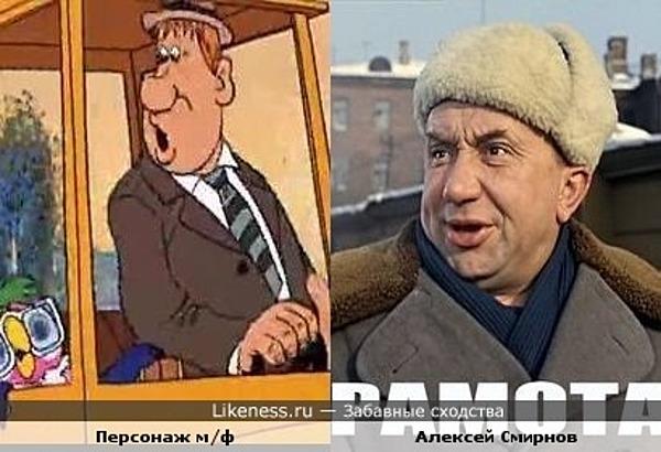 """Персонаж мультфильма """"Возвращение блудного попугая"""" напомнил актёра Алексея Смирнова"""