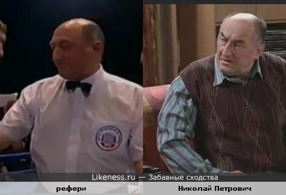 Боксерский рефери похож на Николая Воронина