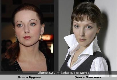 Ольга Будина похожа на Ольгу Понизову