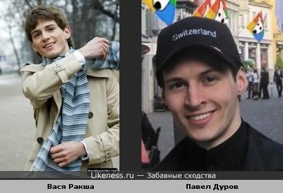 Василий Ракша напомнил Павла Дурова