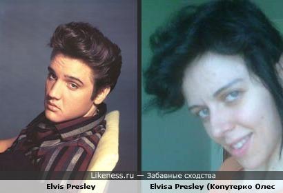 Элвиса Пресли похожа на Элвиса Пресли