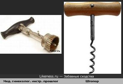 Медицинский инструмент похож на штопор