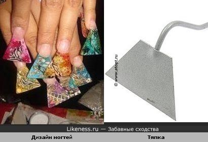 Ногти похожи на тяпку