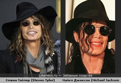 Совершенно разные музыканты бывают похожи.