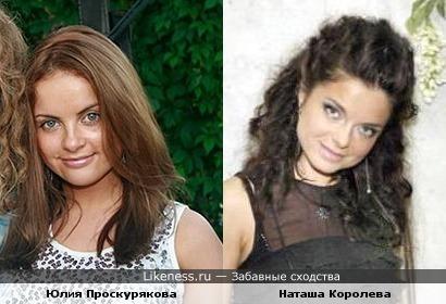 Игорь Николаев выбирает похожих жен.