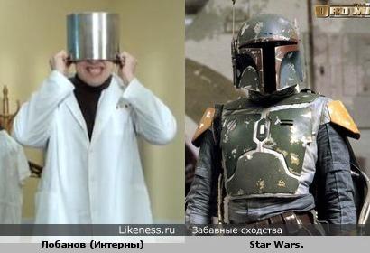 Подготовка к Звездным войнам.