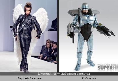 Сергей Зверев похож на Робокопа