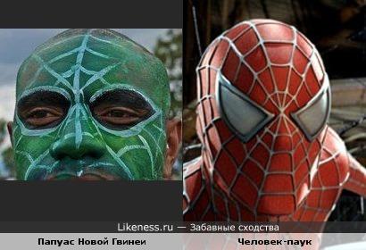 Папуас почти Человек-паук