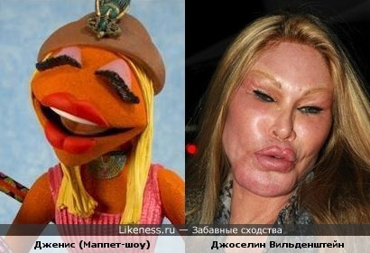 Две красавицы похожи!