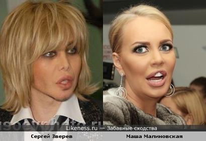 Сережа и Маша похожи!
