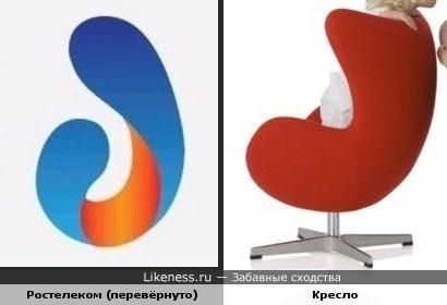 """Если перевернуть логотип """"Ростелеком"""", то похоже на кресло."""