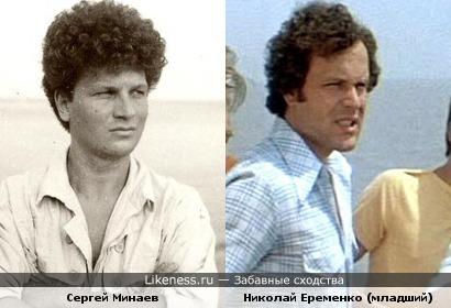 Сергей Минаев похож на Николая Еременко (младшего).