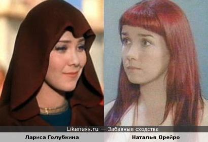 Лариса Голубкина и Наталья Орейро.