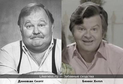 Доннован Скот похож на Бенни Хилла.