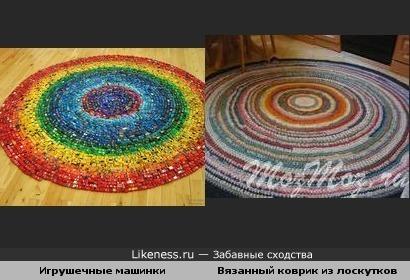 Экспозиция из игрушечных машинок похожа на деревенский вязаный коврик.
