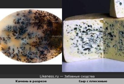 Камень в разрезе напомнил сыр с плесенью.
