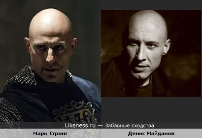 Марк Стронг и Денис Майданов.