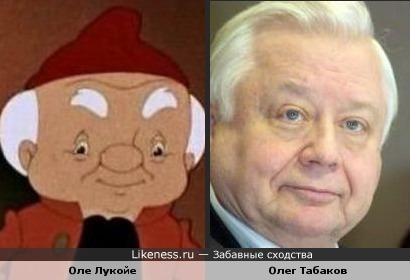 Оле Лукойе похож на Олега Табакова.