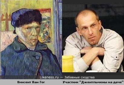Мне видится сходство между людьми разных столетий.