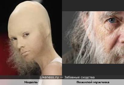 И такие модели бывают, похожие на стариков...