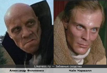 Александр Филипенко и Майк Маршалл