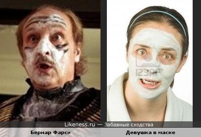 Какую вам маску?