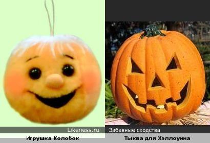Колобок для Хэллоуина.