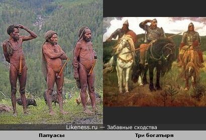 У всех народов есть свои богатыри! )))