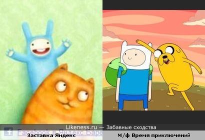 Cartoon network на Likeness.ru / Лучшие сходства в начале