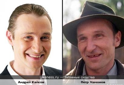 Андрей и Петр!