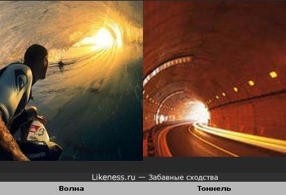 Свет в конце тоннеля.