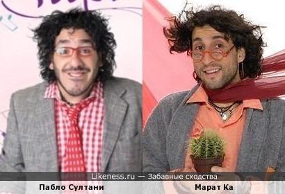 Марат Ка и Пабло!