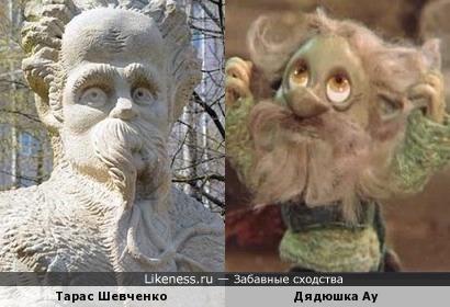 Странный памятник в Украине похож на нашего дядюшка Ау.