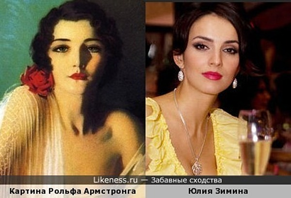 Женская красота в картинах и наяву.