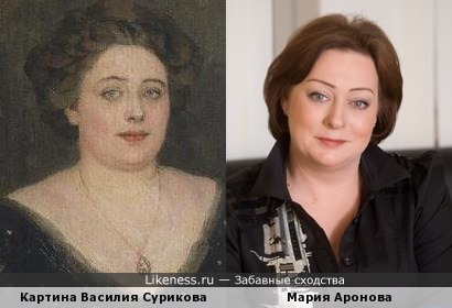 Мария Аронова тоже могла быть баронессой.