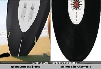 Доска для серфинга похожа на виниловую пластинку :) Не правда ли? :)