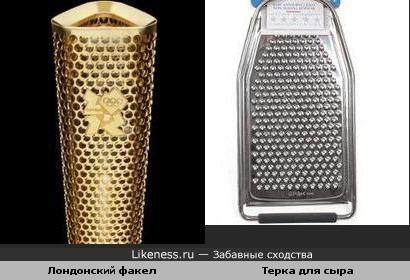 Лондонский факел похож на терку для сыра :)