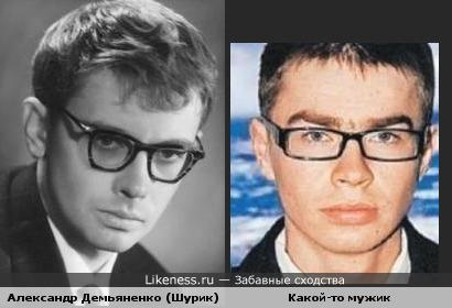 """Шурик из фильма Операция """"Ы"""" похож на этого мужика :)"""
