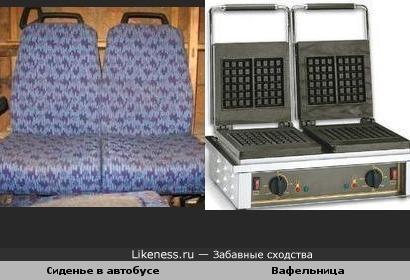 Вафельница сделана на подобие сидений в автобусе :)