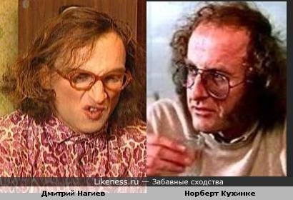 Дмитрий Нагиев и Норберт Кухинке