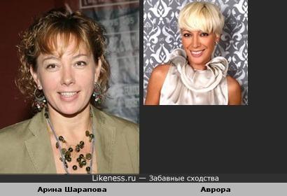 Арина Шарапова похожа на Аврору