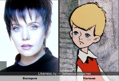 """Валерия похожа на малыша из мультфильма """"Малыш и Карлсон"""""""