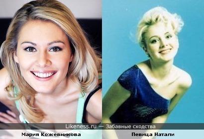 Мария Кожевникова похожа на Натали