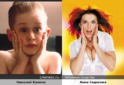 Маколей Калкин и Анна Седокова