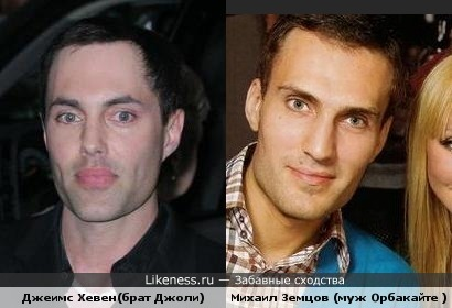 брат Джоли похож на мужа Орбакайте
