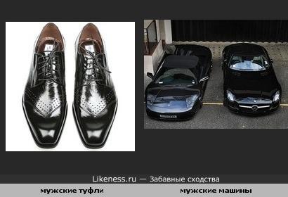 машины напомнили туфли